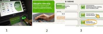 Изображение - Как перевести деньги с кредитной карты сбербанка на другую bifile-hu-719x334