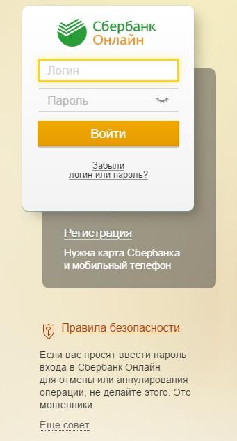 Изображение - Как перевести деньги с кредитной карты сбербанка на другую fpicm46ced
